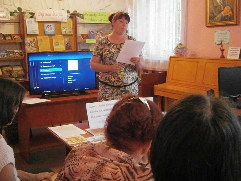 Централизованная библиотечная система Красноперекопского района